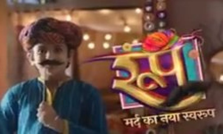 Colors TV Roop - Mard Ka Naya Swaroop wiki, Full Star Cast and crew, Promos, story, Timings, BARC/TRP Rating, actress Character Name, Photo, wallpaper. Roop - Mard Ka Naya Swaroop on Colors TV wiki Plot,Cast,Promo.Title Song,Timing