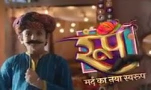 Colors TV Reality show Dance Roop - Mard Ka Naya Swaroop Serial wiki timings, Barc or TRP rating this week, The Star Cast of India Bepannaah