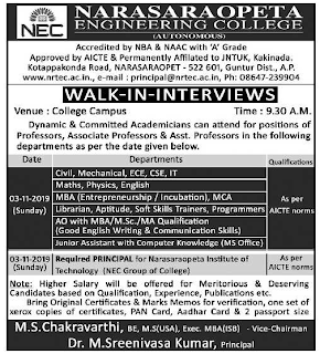 NEC Narasaraopeta Engineering College, Guntur, Assistant Professor /Junior Assistant /Soft skill Trainers Jobs Recruitment 2019 Walk-in Interview