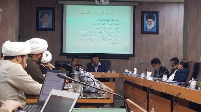 "Potret Kyai NU Presentase di depan ""Ulama"" Syiah Iran di Qom"