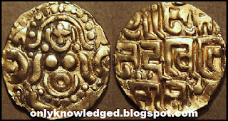 Balban, Gold, gold, Mohammed, Mohammed Ghori, Mohammed coins, mohammed coins, Delhi, todays gold rate, delhi gold price, in which country gold is cheap, Ghiyas-ud-din Balban coin, Ghiyas-ud-din Balban gold coin.