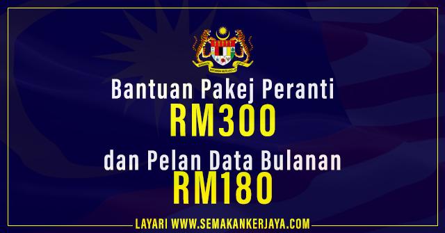 Bantuan Pakej Peranti RM300 dan Pelan Data Bulanan RM180
