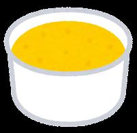 カップのアイスクリームのイラスト(レモン)