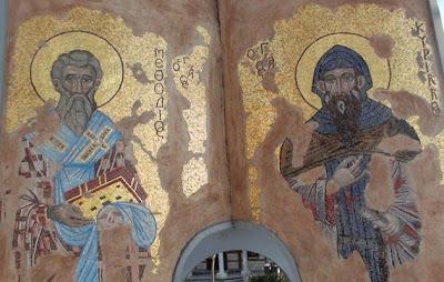 Οι Άγιοι Κύριλλος και Μεθόδιος σε ψηφιδωτό στον προαύλιο χώρο  του Ι. Ναού προς τιμήν τους στην Παραλία Θεσσαλονίκης