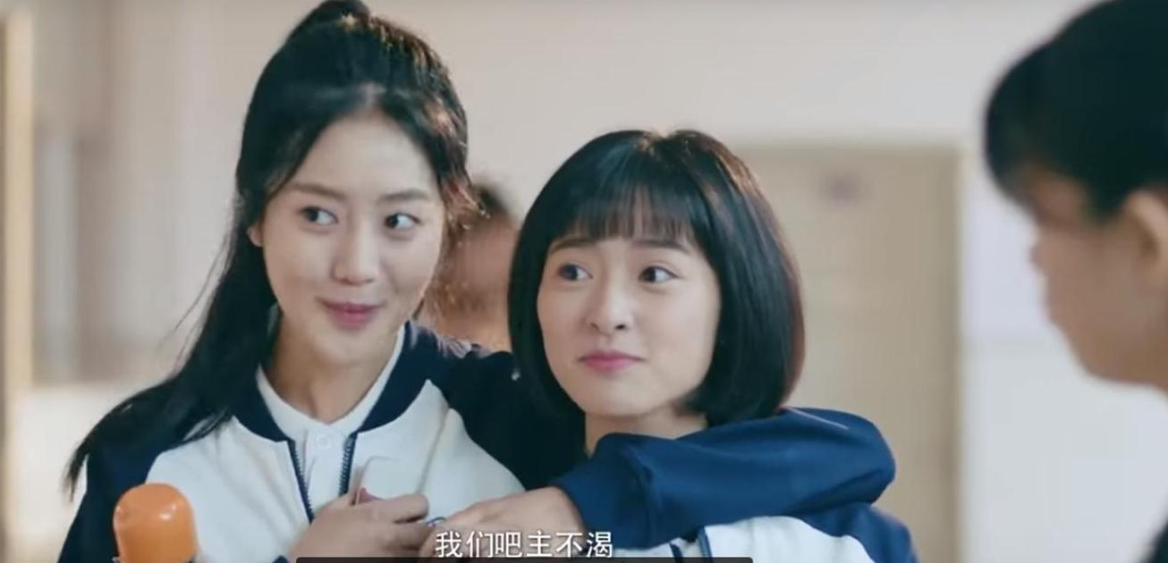 After class, Chen Xiaoxi and her best friend Lin Jing Xiao, who have always  been very sensitive to the every move of Jiang Chen, talked about Jiang  Chen's ...