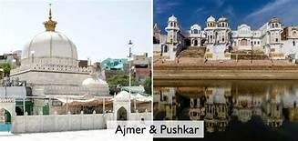 Ajmer Pushkar