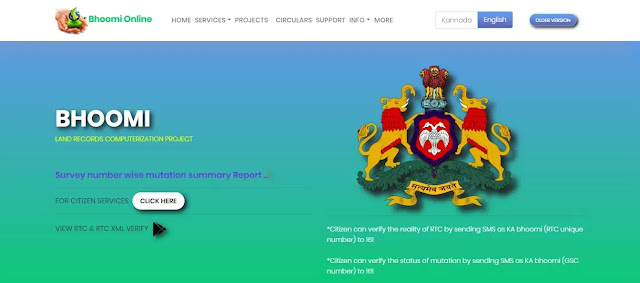 Bhoomi Citizen Services Website