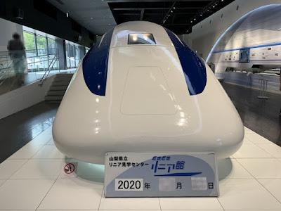 展示されているリニア試験車両
