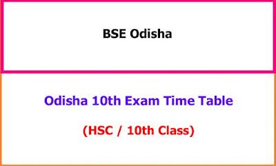 Odisha 10th Class Exam Time Table