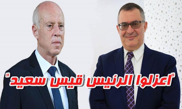 Tunisie : Radwan Masmoudi appelle à suivre l'exemple américain pour destituer Saied