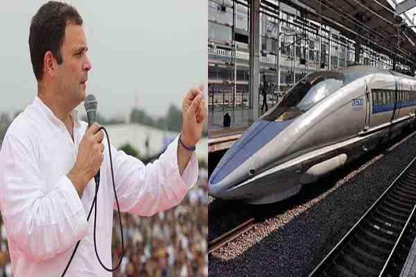 congress-criticizing-modi-sarkar-for-bringing-bullet-train-in-india