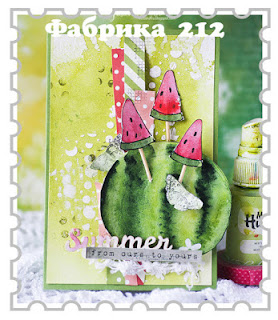 http://fabrika212.blogspot.ru/2016/11/3.html