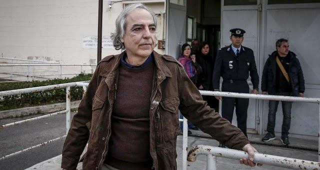 Ανακοίνωση συγγενών των θυμάτων της τρομοκρατίας: Ζητήστε από το δολοφόνο να διακόψει την απεργία πείνας