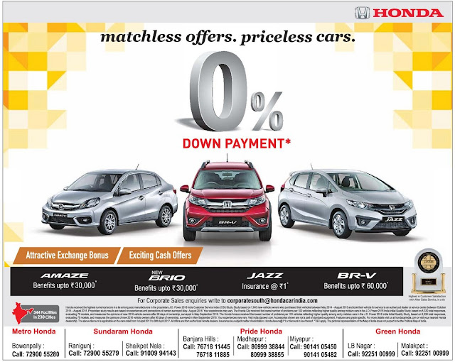 Zero down payment on Honda cars with attractive exchange bonus and exciting cash offers | April 2017 summer discount offers