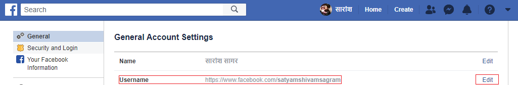 How To Change Your Facebook Profile & Facebook Page Username By Saransh Sagar ??