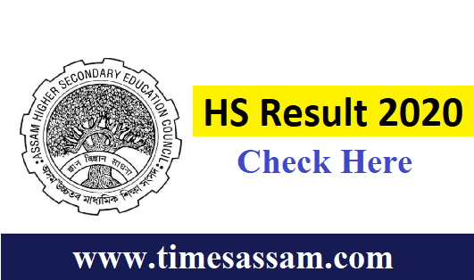 12th class Result 2020
