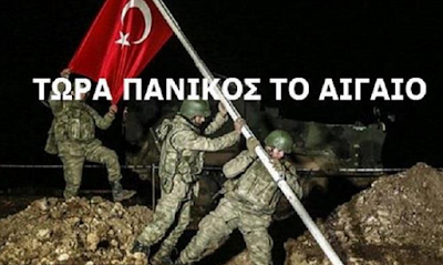 KATI ΣΟΒΑΡΟ ΠΕΡΙΜΕΝΟΥΝ – Επείγον ΜΗΝΥΜΑ Μόσχας προς Αθήνα: «Εσείς μην εμπλακείτε»