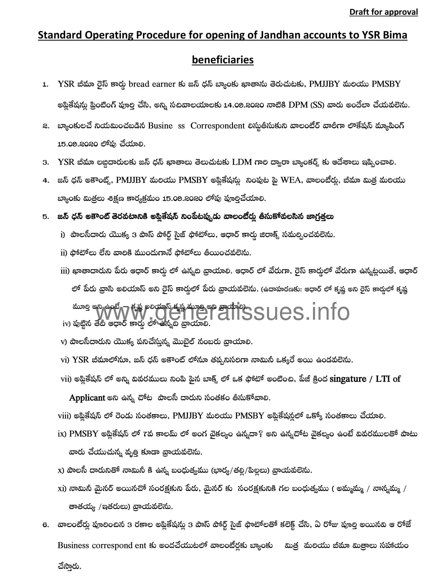 Operating Procedure for opening of Jandhan accounts