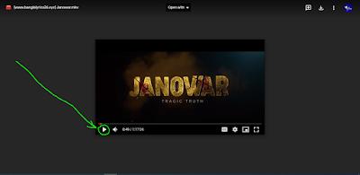 .জানোয়ার. ফুল মুভি | .Janowar. Full Hd Movie Watch