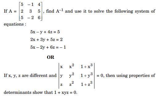 ncert solution class 12th math Question 33