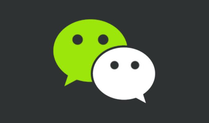 Aplikasi Telpon Gratis untuk Smartphone Android - WeChat