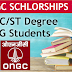 ONGC Schlorships for SC ST Students 2019 apply online