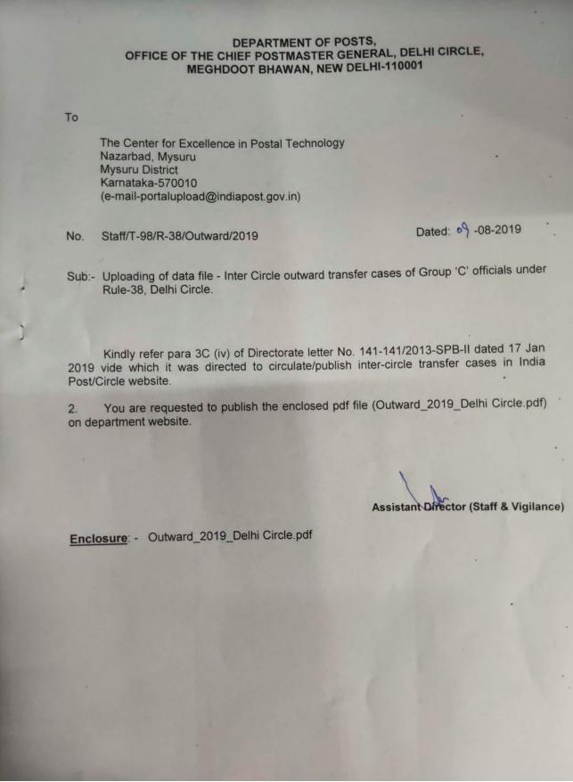 rule 38 delhi transfer