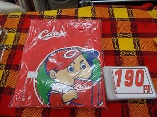 未使用品のカープフタバ図書バッグ190円
