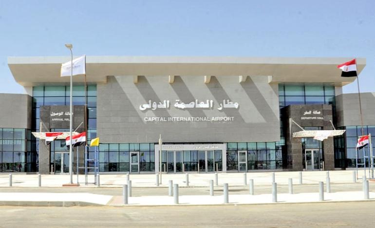 مطار العاصمة الدولي Capital International Airport