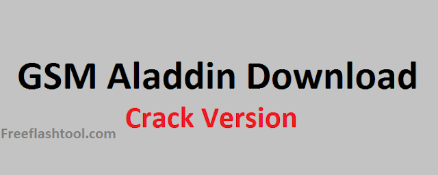 Download-GSM-Aladdin-key