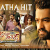 Janatha Garage 6 Days Collections (AP & TG)
