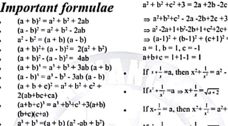 Intermediate algebra formulas for competitive Exams PDF Download