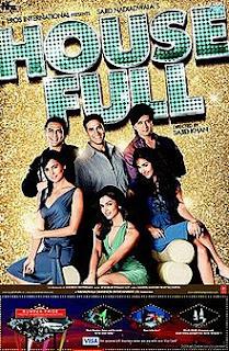 R Rajkumar 5 Mistakes Bollywood Movie Mistakes