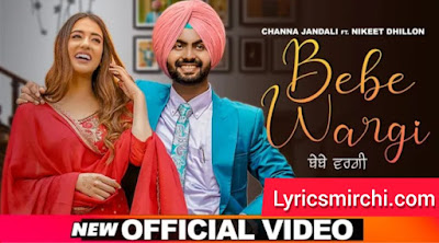 Bebe Wargi बेबे वर्गी Song Lyrics | Channa Jandali | Latest Punjabi Song 2020