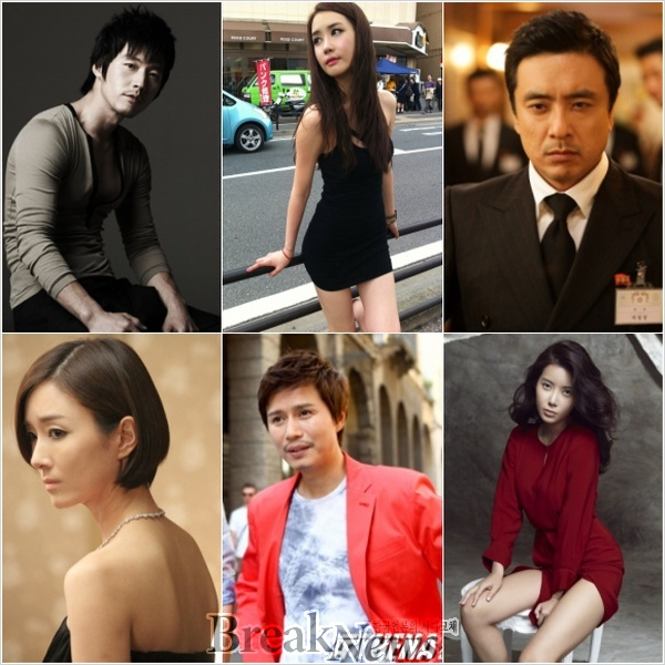 Jang Hyuk, Lee Da Hae and others confirmed for 'Iris 2' :: Daily K
