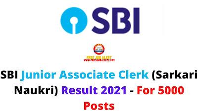 Sarkari Result: SBI Junior Associate Clerk (Sarkari Naukri) Result 2021 - For 5000 Posts