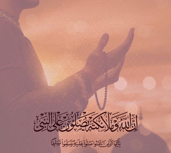 فقه الصلاه      تغيير النيه