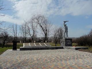 Петрівка, Покровський р-н, Донецька обл. Військовий меморіал