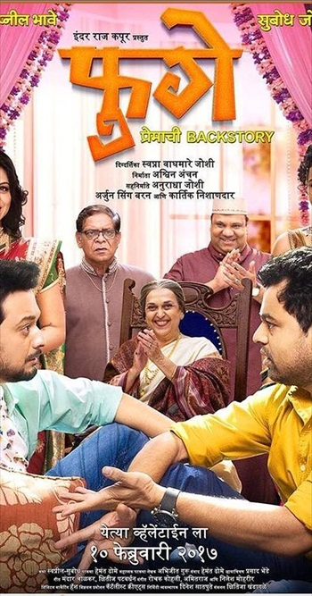 Fugay 2017 Marathi Movie Download