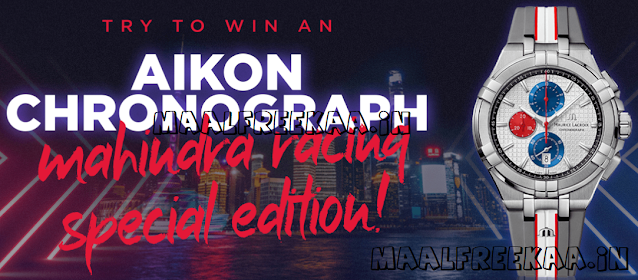Play Contest Quiz And WIN an AIKON Chronograph