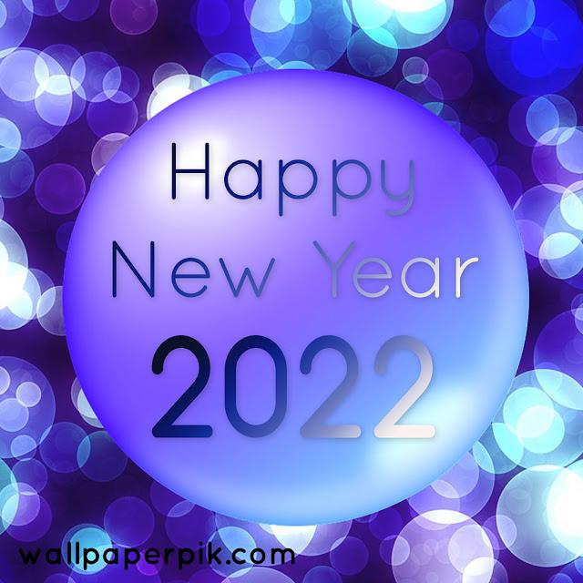 best happy new year wallpaper 2022