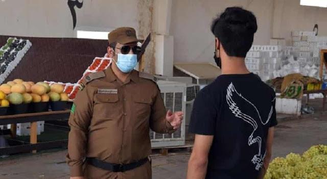 Corona virus cases in Saudi Arabia on 16 September 2020 - Saudi-Expatriates.com