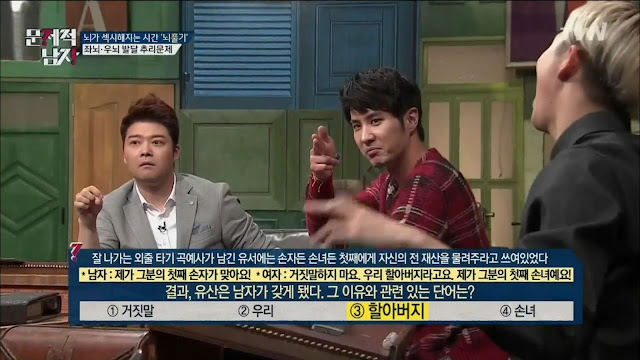 problematic men questions ep 3