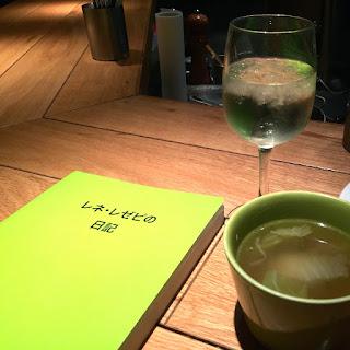 NOMAのシェフ レネ・レゼピ(Ren Redzepi)の本 | 2015-05-21