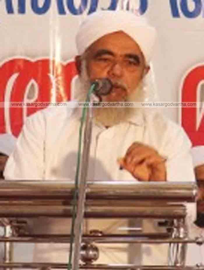 Bellipadi Abdulla Musliyar Memorial concludes  with lasting memories of teaching