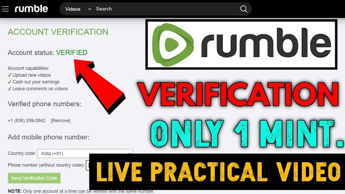 Rumble Website Review In Hindi(Account Verification Trick 2021)