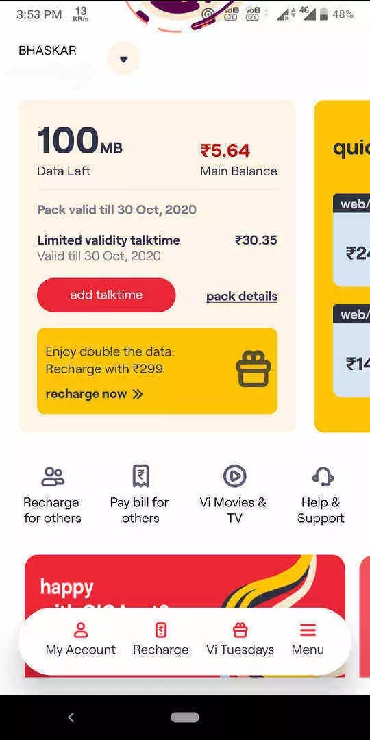 How to check Vodafone balance online