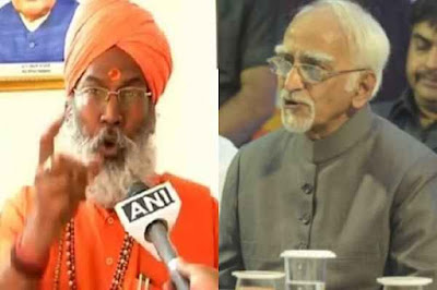 sakshi-maharaj-reply-hamid-ansari-muslim-surakshit-terrorist-not