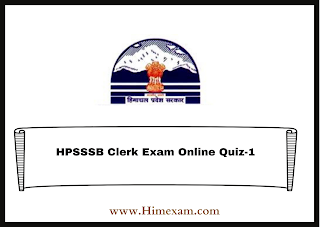 HPSSSB Clerk Exam Online Quiz-1