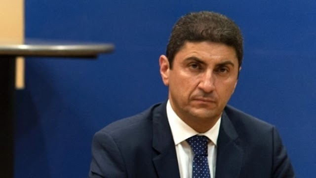 Αυγενάκης: Είμαστε προσηλωμένοι στη στήριξη του ερασιτεχνικού αθλητισμού